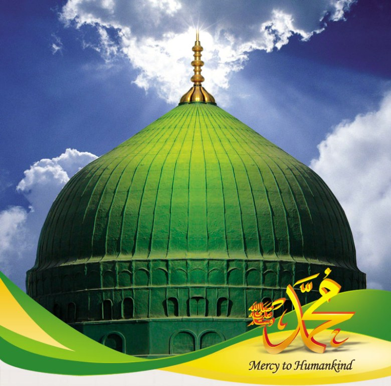 Madina Shareef Mercy-to-Mankind