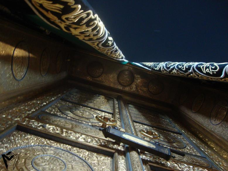 Door Of Kaaba Sharif