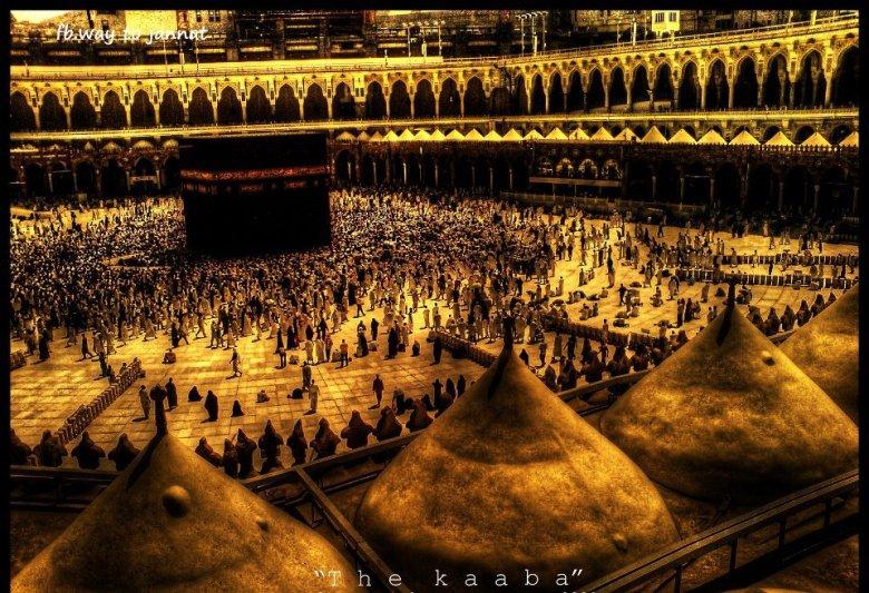 kaaba shareef 2