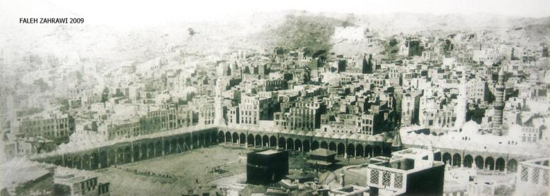 Kaaba Shareef 76