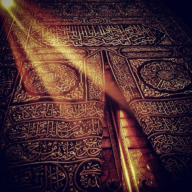 Kaaba Shareef 77