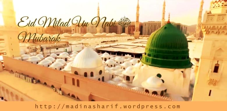 Eid Milad Un Nabi Mubarak 2016