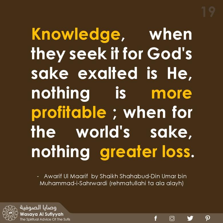 Wasaya Al Sufiyyah post Sufi Quotes 19