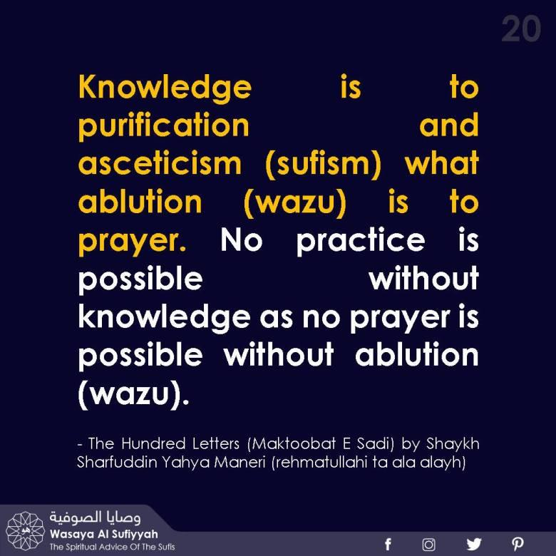 Wasaya Al Sufiyyah post Sufi Quotes 20