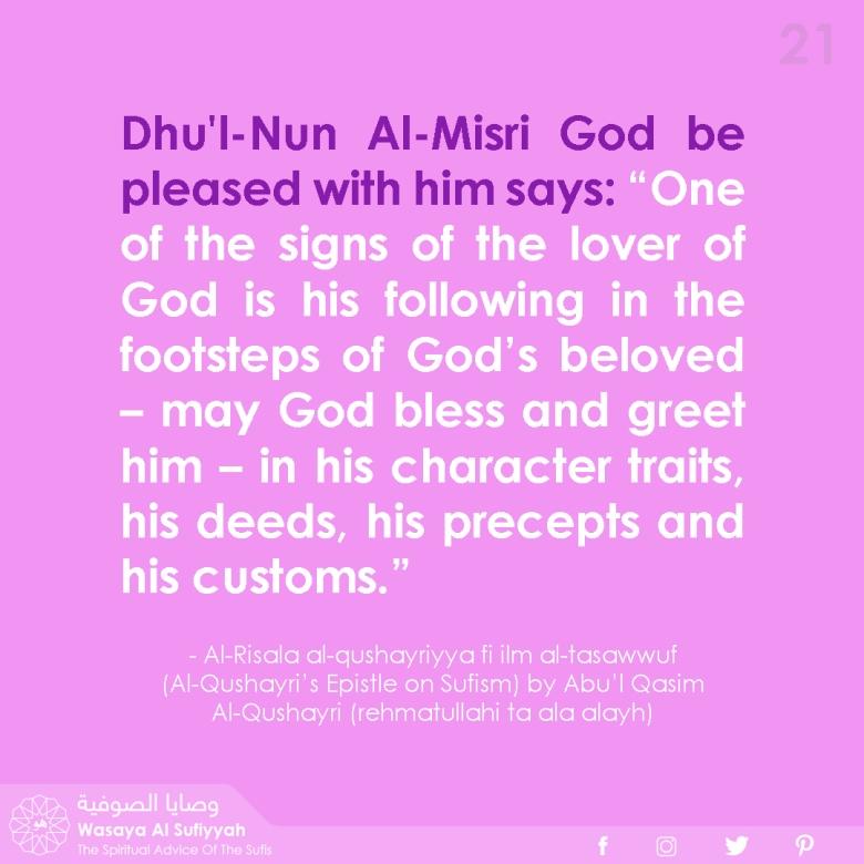 Wasaya Al Sufiyyah post Sufi Quotes 21