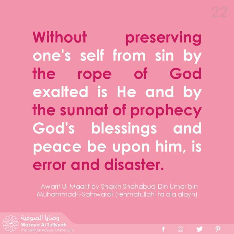 Wasaya Al Sufiyyah post Sufi Quotes 22